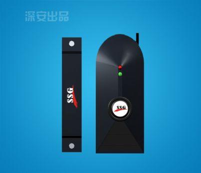 超级门磁(紧急求助按钮兼室内巡更发射器)