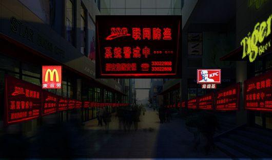 有线户外灯牌广告贴字(国内外通用)