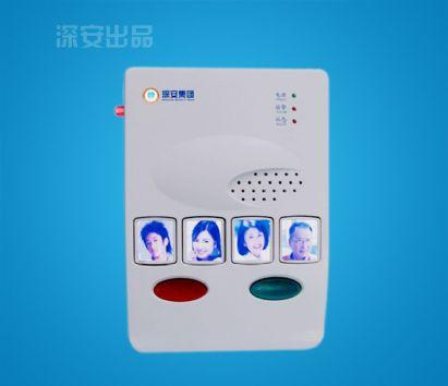 居家呼叫系列(GSM制式)