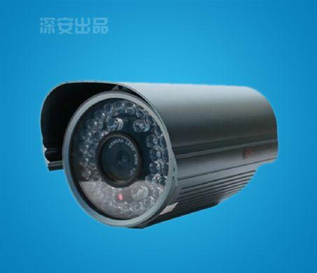 SA-90A系列50米红外全天候防雨红外夜视摄像机