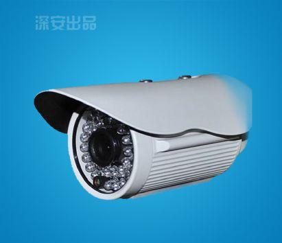 SA-91A系列50米红外全天候防雨红外夜视摄像机