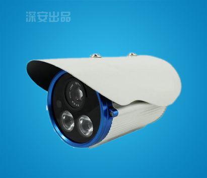 SA-90ZA系列阵列红外摄像机