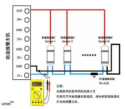 威廉希尔体育系统与探测器接线方式图解