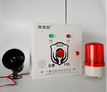 双网大功率一键式应急威廉希尔体育装置