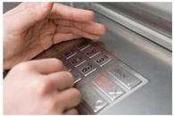 金融行业安保通运用