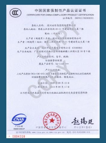 威廉希尔体育器CCC认证